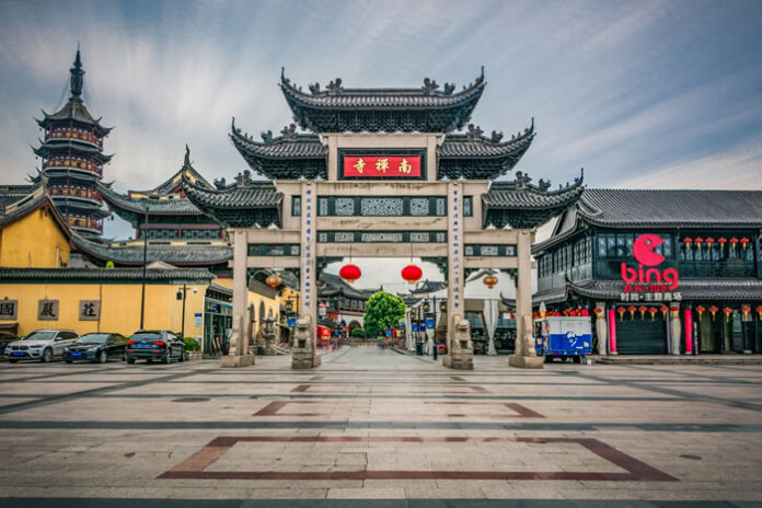 Chinese arch in Shanghai marketplace